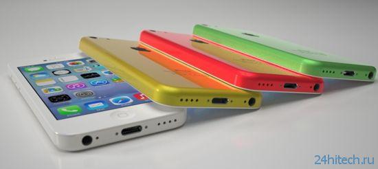 Бюджетные смартфоны Apple могут оказаться вовсе не дешёвыми