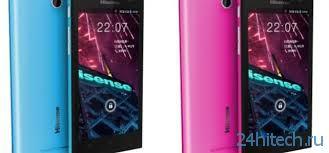 Бюджетный смартфон Hisense U939, корпус которого оформлен в ярких цветах, получил двухъядерный процессор MT6572