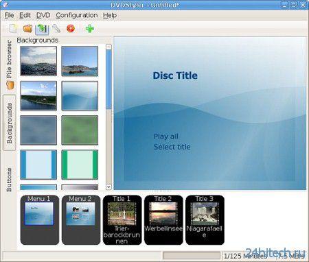DVDStyler v.2.5 - бесплатное ПО для работы с содержимым DVD-дисков