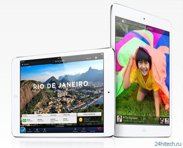 Digitimes: iPad 5 поступил в массовое производство и выйдет осенью