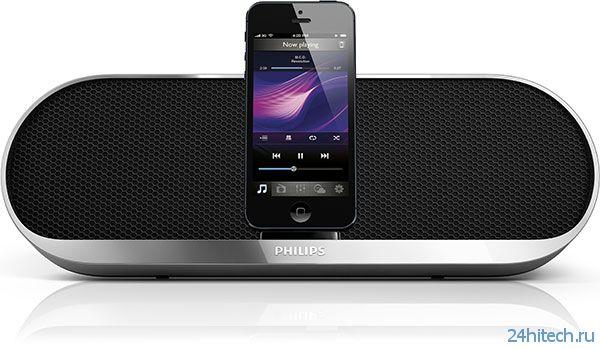 Док-станция Philips DS7580 — зарядка по Lightning и портативная акустика для iPhone и iPad