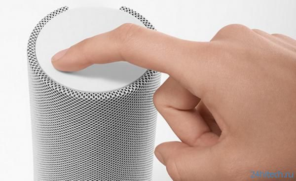 Элегантные внешние динамики Logitech Bluetooth Speakers Z600