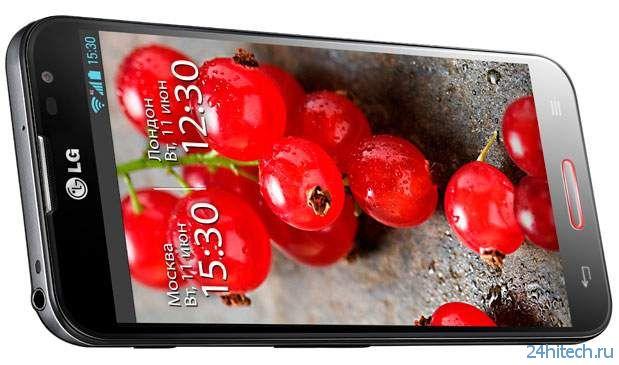 Флагманский смартфон LG Optimus G Pro — теперь и в России