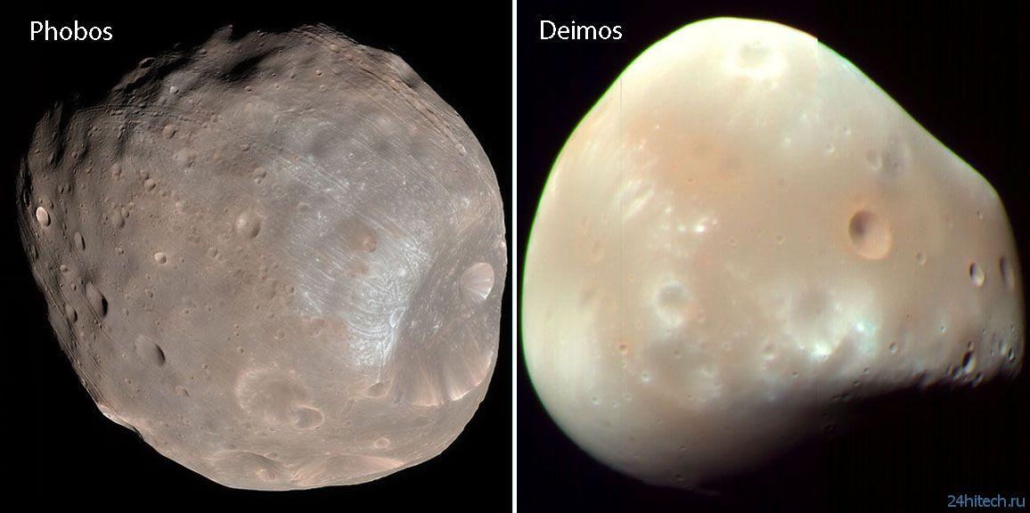 Фобос и Деймос глазами MRO