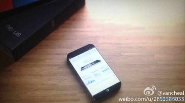 Фотографии неанонсированного флагмана Meizu MX3