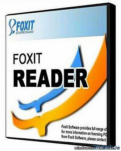 Foxit Reader v.6.0.5 - бесплатная программа для просмотра и печати документов PDF