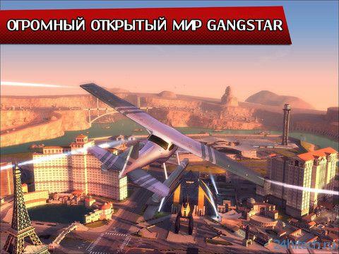 Gangstar Vegas 1.0.1. Клон GTA