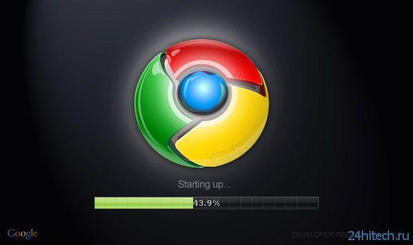 Google обновила Chrome OS
