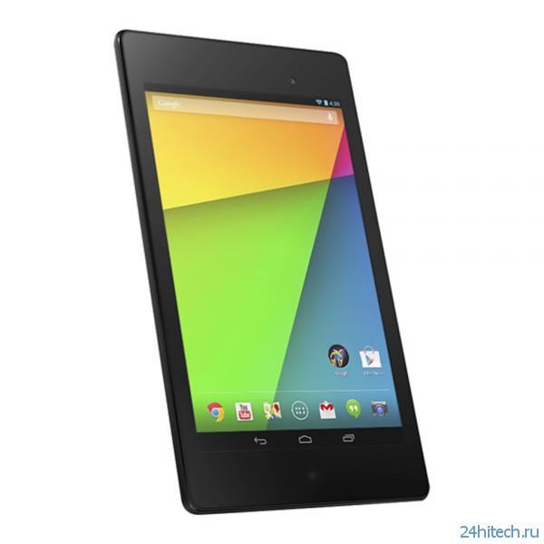 Google представила новый Nexus 7