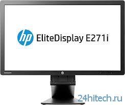 """HP EliteDisplay E271i — 27"""" монитор для комфортной работы в офисе"""