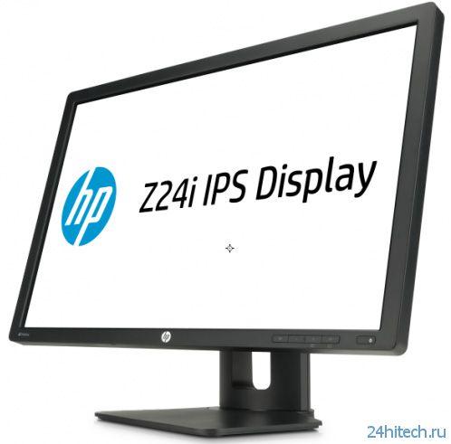 HP анонсировала мониторы Z22i, Z23i и Z24i на базе панелей IPS