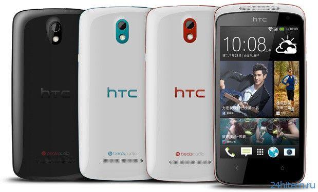 HTC представила недорогой смартфон Desire 500