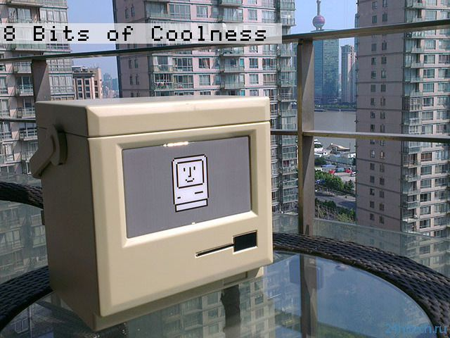 Холодильник для фанатов Apple