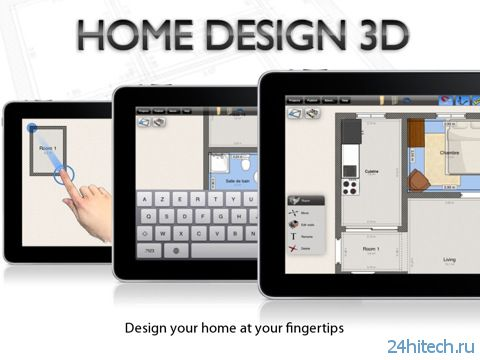 Home Design 3D GOLD 2.5