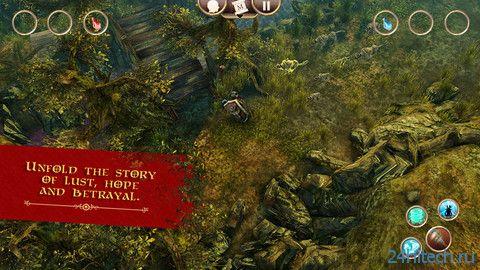 Iesabel 1.0. Кроссплатформенная RPG