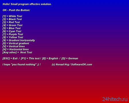 IsMyLcdOK v.2.21 - крошечная утилита для обнаружения битых писелей на ЖК-матрицах