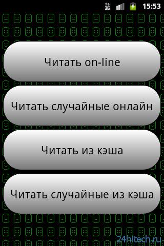 ItHumor 1.63