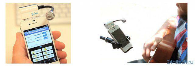 JUKE - мобильная караоке-система