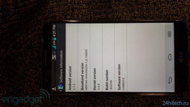 Качественные фотографии неанонсированного смартфона LG Optimus G2
