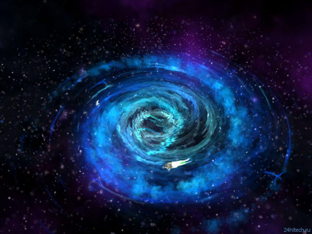 Как обнаружить черную дыру?