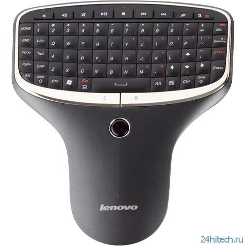 Lenovo N5902 - мультимедийный пульт ДУ с qwerty-клавиатурой