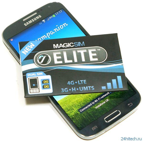 MagicSIM Elite - превратит Galaxy S3 и S4 - в двухсимочные смартфоны