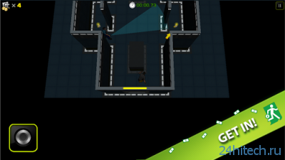 Master Thief 1.3a - симулятор вора