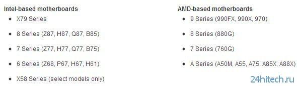 Материнская плата ASUS Z87-C первой в мире получила WHQL-сертификат поддержки Windows 8.1