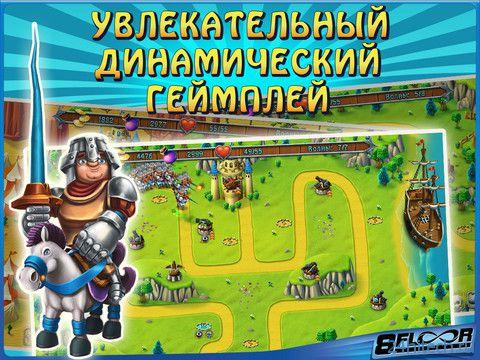 Medieval Defenders HD 1.0.1. Защити родовой замок!