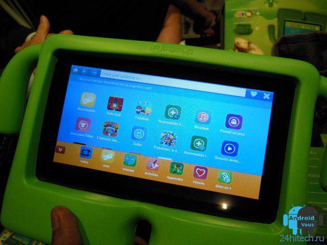 Memup Slidepad Kids Tablet - планшет для детей в резиновом корпусе