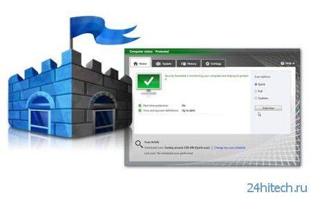 Microsoft Security Essentials v.4.3.216.0 - бесплатный антивирус для защиты ОС Windows