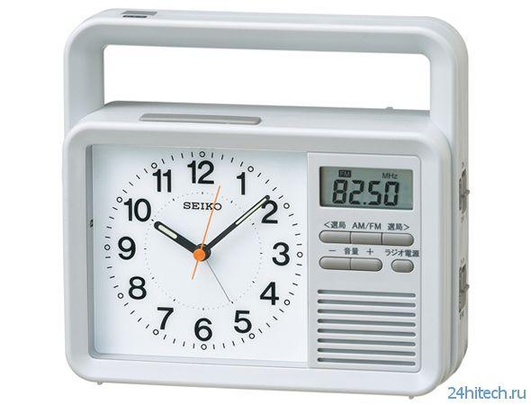 Многофункциональные часы от Seiko