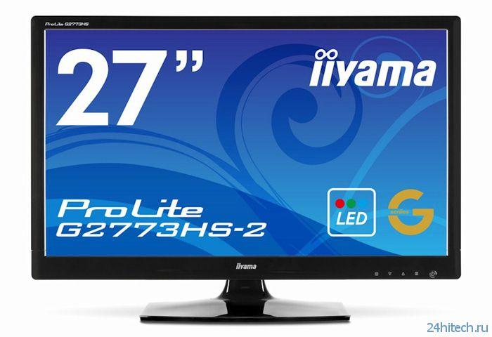 Монитор Iiyama ProLite G2773HS-2 с временем отклика 1 мс