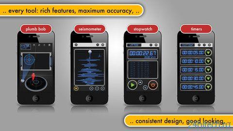Multi Measures 3.7.1. Набор измерительных инструментов