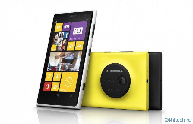 На взлом защиты Nokia Lumia 1020 хватило пары дней