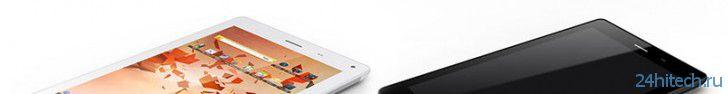 NaviPad TM-7055HD 3G: семидюймовый планшет с функциями GPS и 3G, с повышенной производительностью