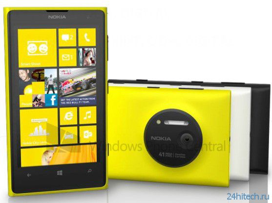 Nokia официально анонсировала камерофон Lumia 1020