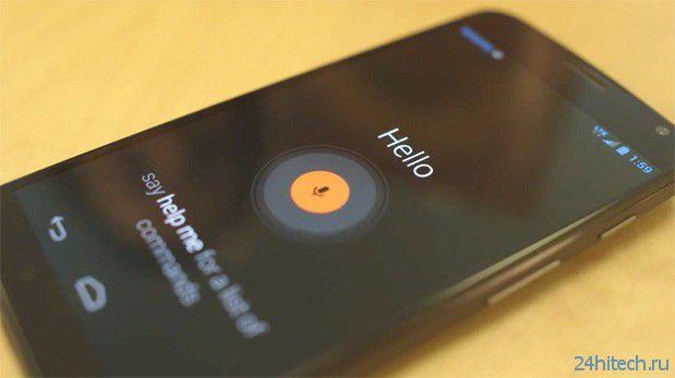 Новые функции необъявленного смартфона Motorola