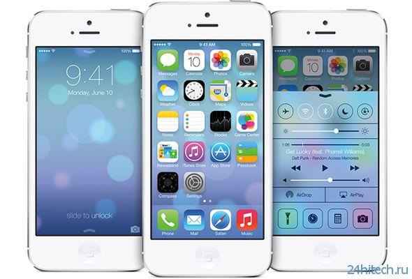 Новый iPhone может получить slow-motion камеру
