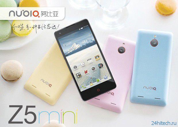 Nubia Z5 mini - производительность оригинала за меньшую цену