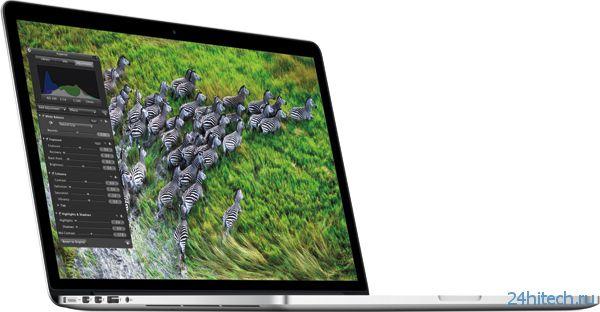Обновлённая линейка ноутбуков Apple MacBook Pro с процессорами Intel Haswell будет представлена в сентябре