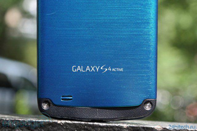 Обзор водонепроницаемого Samsung GALAXY S4 Active
