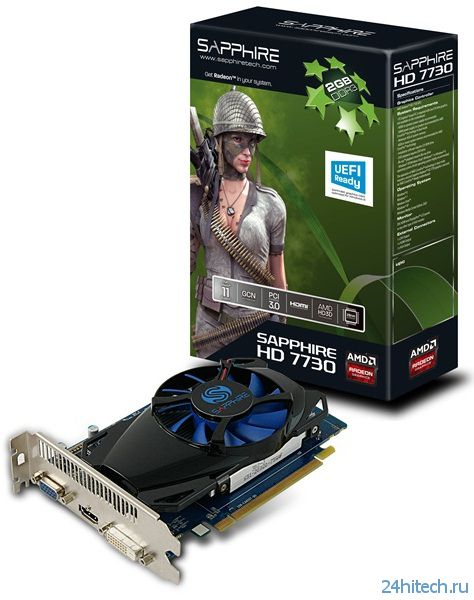 Пара новых видеокарт из серии SAPPHIRE Radeon HD 7730 c разной видеопамятью