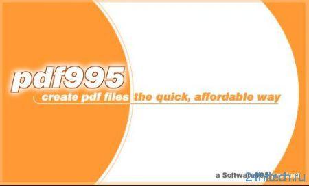 Pdf995 v.12.3 - бесплатная утилита для создания PDF-документов