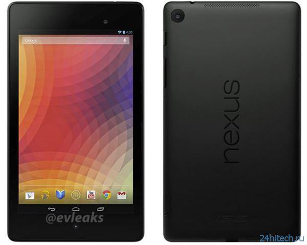 Первые пресс-снимки планшета New Nexus 7