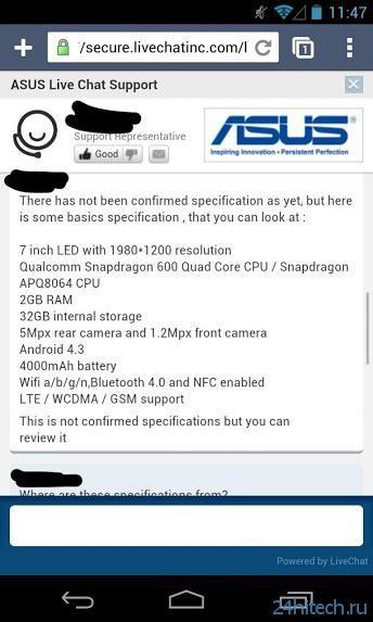 Планшет ASUS / Google Nexus 7 второго поколения будет использовать процессор Qualcomm Snapdragon 600