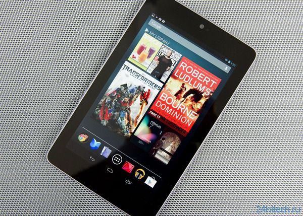 Планшет Nexus 7 с 32 ГБ памяти можно купить за 0