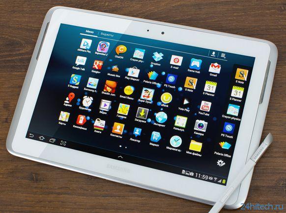 Планшетные компьютеры Samsung SM-P900 и Samsung SM-P600 будут оснащены однокристальными системами Exynos 5 Octa и Snapdragon 800 соответственно