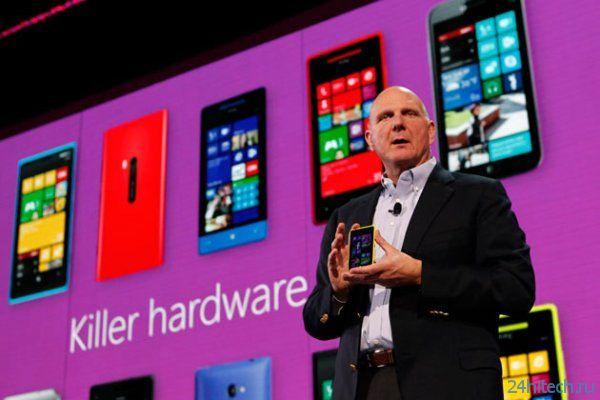 Планшетофоны на базе Windows Phone могут появиться к концу года