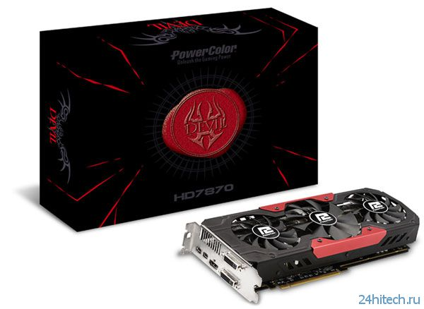 PowerColor официально представила разогнанную 3D-карту Devil HD7870
